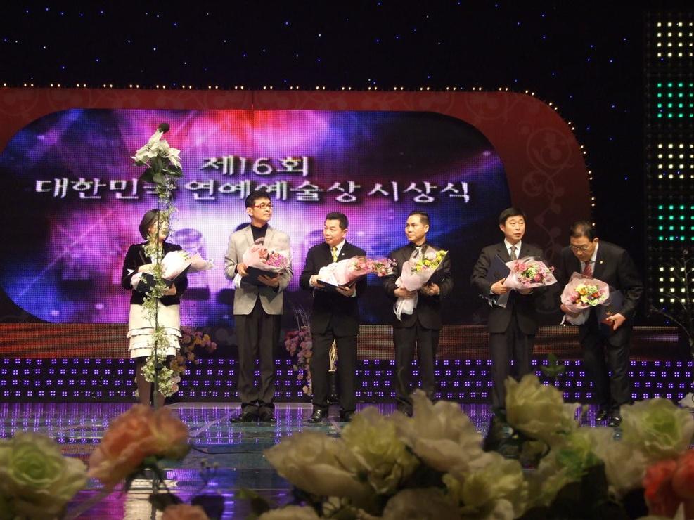 제16회 대한민국 연예예술상 수상(주정관 지회장님)2.jpg